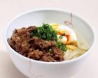 Beef Bukkake Udon