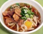 Spicy Pork Udonv