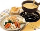 Japanese Style Cheese Fondue